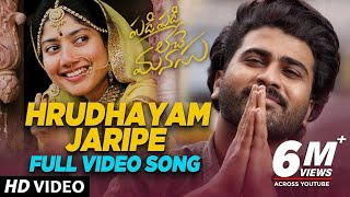 Padi Padi Leche Manasu Video Songs   Hrudhayam Jaripe Full Video Song   Sharwanand, Sai Pallavi