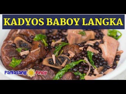 Kadyos Baboy at Langka | Pork Hock with Pigeon Peas and Young Jackfruit | Ilonggo KBL Recipe