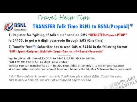 BSNL GSM Mobile Gift Talk time to your friends | BSNL to BSNL Balance Transfer