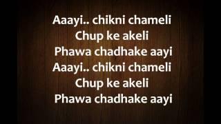 Chikni Chameli Hindi Song Lyrics from Agneepath