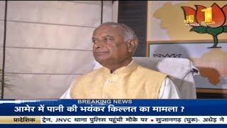 BJP प्रदेश अध्यक्ष Madan Lal Saini ने देश में फिर से Modi सरकार बनने का किया दावा