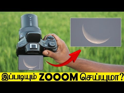 Sony HV400X CyberShot Super Zoom Camera| Review and Unboxing | TTG