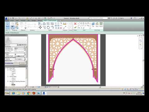 Modeling Islamic Arches in Revit Architecture