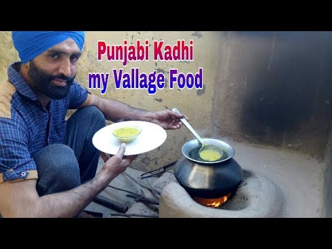 Punjabi Kadhi Recipe | Kadi  Recipe | prepared by jaan mahal video | my village food | kadhi recipe