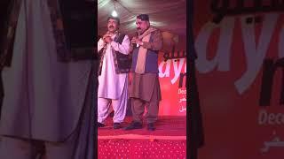 samein thi washain - Balochi saaz