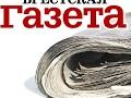 Download Brestskaya gazeta's broadcast MP3,3GP,MP4