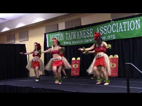 Austin Taiwanese Assoc. - LNY 2018 Hawaii Dance (1)