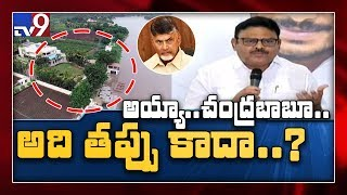 Citing rising Krishna waters, Govt asks Chandrababu to vacate house immediately - TV9
