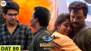 Bigg Boss 3 | KAVIN ஆம்பளையா கெத்தா இருங்க - LOSLIYA அப்பாவின் Advice | Cheran | LittleTalks