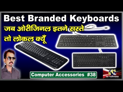 Best Cheapest Branded Keyboards Full Details with Price (ओरिजिनल सस्ते कीबोर्ड ) #38
