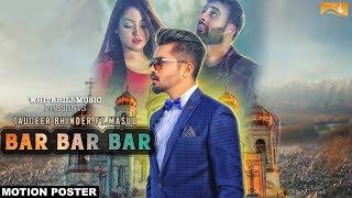 Bar Bar Bar (Motion Poster) Tauqeer Bhinder ft. Masud   White Hill Music   Releasing on 24 Nov