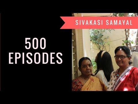 500th episode celebration/Sivakasi Samayal / Recipe - 500