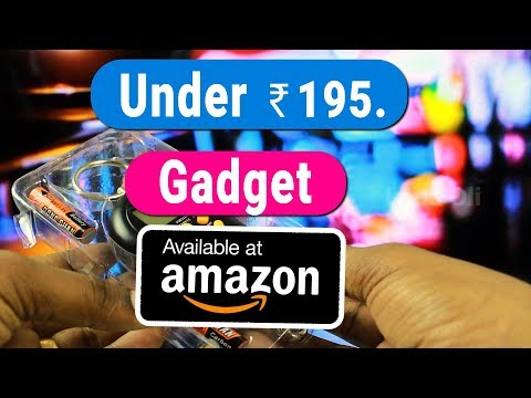 Low Price under ₹ 200 gadgets available in Amazon in Tamil - Loud Oli Tech