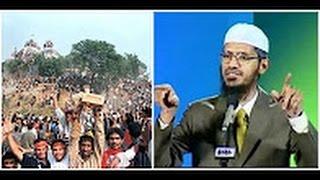 Babri Masjid k zimadaron ko Saza do Dr Zakir Naik