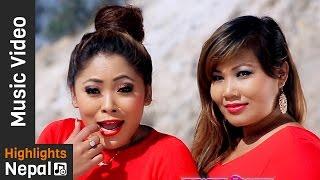 Allare Paraima | New Nepali Lok Dohori Song 2017/2074 | Love Kumar Bhatta, Jamuna Thapa