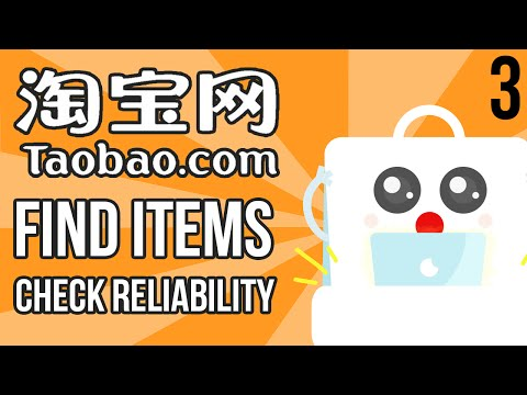 [Video 3] How to Shop On Taobao, Find Your Items, Check Reliability & Get CASHBACK from ShopBack.sg