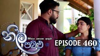 Neela Pabalu - Episode 460 | 14th February 2020 | Sirasa TV