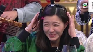 娛樂大家|Cheat Chat第5集|未删剪版足本放送!!|鍾嘉欣|袁偉豪|梁競徽|許紹雄|楊潮凱