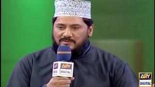 Meraj Ki Shab Hai Naat By Zulfiqar Ali