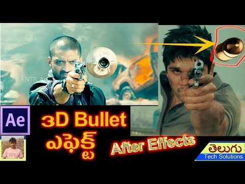 3D BULLET EFFECT in After Effects & Element 3D | OM 3D BULLET EFFECT Tutorial in Telugu