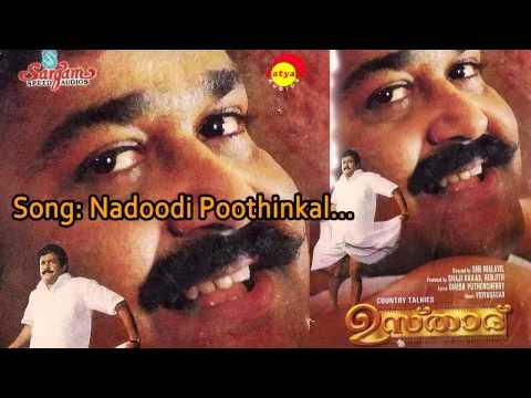 Nadoodi Poothinkal -  Usthad