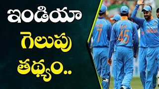 India Vs Pakistan Cricket Fight Today || Peoples Special Prayers For India
