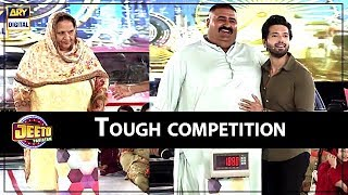Jeeto Pakistan | Tough competition| Fahad Mustafa