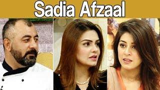 Mehekti Morning | Sadia Afzaal | 25 September 2017 | ATV