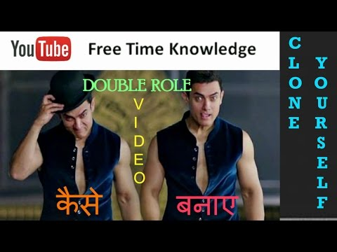 [HINDI - हिंदी] How To Make A Double Role Character Video | CLONE YOURSELF