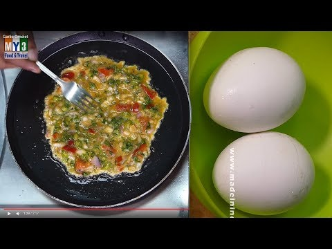YOU NEVER MAKE THIS TYPE OF EGG OMELET | Garlic Omelet | HEALTHY WAY TO MAKE EGG OMELETTE