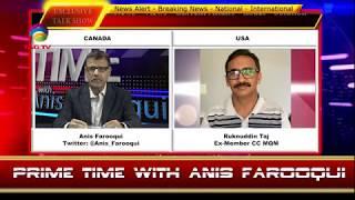 Asad Omar Resignation, Mqm Contoversy, Balochistan Attack, India Elections