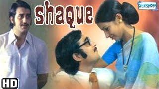 Shaque (HD) Vinod Khanna - Shabana Azmi - Utpal Dutt - Bindu - Hindi Full Movie With Eng Subtitle