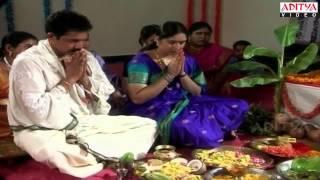 Sri Vinayaka Chavithi Pooja Vidhanam & Katha   Part 2