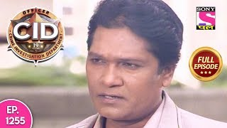 Subscribe to Sony Pal: http://www.youtube.com/sonypalindia Click to watch all the episodes of CID - https://www.youtube.com/playlist?list=PLfyXOEyr93G0VIOc9C0urR4pT9EKG12UW Share this video: https://youtu.be/70VxrKOEL9A ----------------------------------------------------------------------------------------------------------  Episode 1255: ---------------------- ----------------------------------------------------------------------------------------------------------- About CID: ----------------- The first thrilling investigative series on Indian Television is today one of the most popular shows on Sony Entertainment Television. Dramatic and absolutely unpredictable, C.I.D. has captivated viewers over the last eleven years and continues to keep audiences glued to their television sets with its thrilling plots and excitement. Also interwoven in its fast paced plots are the personal challenges that the C.I.D. team faces with non-stop adventure, tremendous pressure and risk, all in the name of duty.The series consists of hard-core police procedural stories dealing with investigation, detection and suspense. The protagonists of the serial are an elite group of police officers belonging to the Crime Investigation Department of the police force, led by ACP Pradyuman [played by the dynamic Shivaji Satam]. While the stories are plausible, there is an emphasis on dramatic plotting and technical complexities faced by the police. At every stage, the plot throws up intriguing twists and turns keeping the officers on the move as they track criminals, led by the smallest of clues.   More Useful Links : * Visit us at : http://www.sonyliv.com * Like us on Facebook : http://www.facebook.com/SonyLIV * Follow us on Twitter : http://www.twitter.com/SonyLIV Also get Sony LIV app on your mobile * Google Play - https://play.google.com/store/apps/de... * ITunes - https://itunes.apple.com/us/app/liv-s...