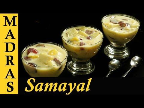 Fruit Custard Recipe in Tamil | Mixed Fruit Custard Recipe | Mixed Fruit Salad with Custard