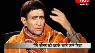 Seedhi Baat - I achieved success after struggle - Dev Anand