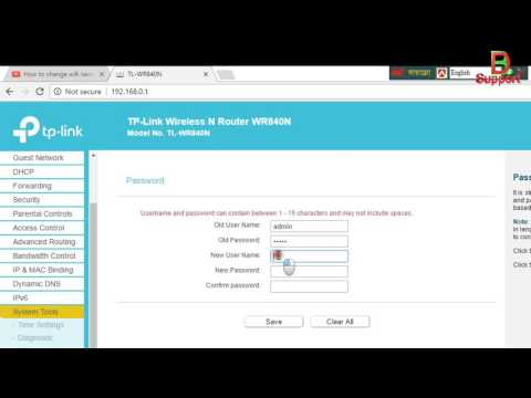 How to change login Username and password of TP-LINK Router/ wireless/BEST WAY