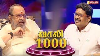 Kavignar Vaaliyin Vaali 1000 Chat Show  Director Kathir