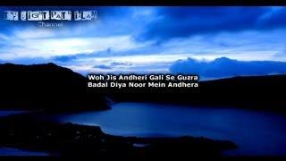 Beautiful Naat - Azal Ki Khushboo - by Qari Waheed Zafar Qasmi ᴴᴰ