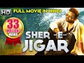 Sher E Jigar Election 2018 New Released Hindi Dubbed Movie South Movie mp3