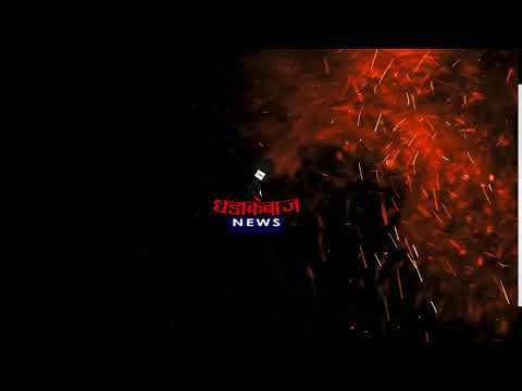 Xxx Mp4 Dhadakebaaz News धडाकेबाज News New Channel Intro 3gp Sex