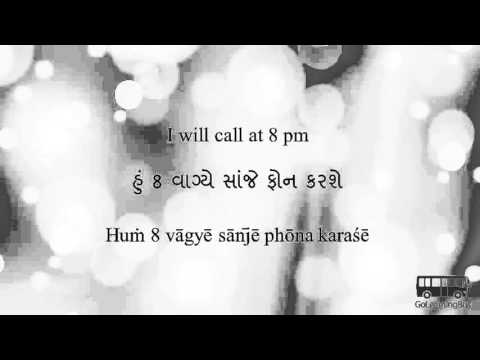 Learn Gujarati Phrases - On the Phone via Videos by GoLearningBus(4G)