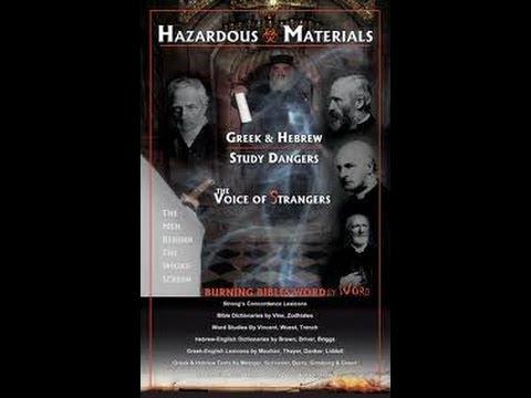 Biblical Greek and Hebrew study tools are hazardous materials.