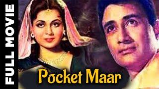 Pocket Maar (1956) Hindi Full Movie | Dev Anand, Geeta Bali | Hindi Classic Movies