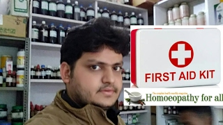 first aid kit of homeopathic medicine for fever cold coryza diarrhoea vomiting motion sickness??