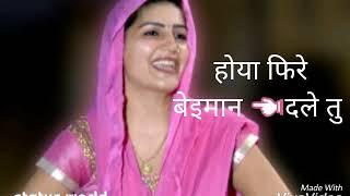 Haryanvi song original video | tere pache pache | haryanvi.