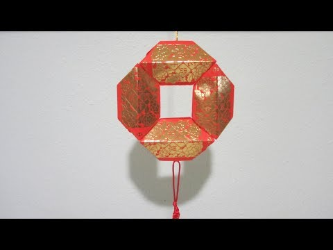 CNY TUTORIAL  NO. 74 - 8-piece Hongbao Coin