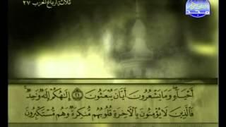 #x202b;الجزء الرابع عشر (14) من القرآن الكريم بصوت الشيخ علي الحذيفي#x202c;lrm;