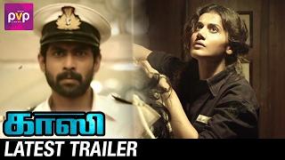 Ghazi Tamil Movie Latest Trailer | Suriya | Rana Daggubati | Taapsee | Kay Kay Menon | PVP | #Ghazi