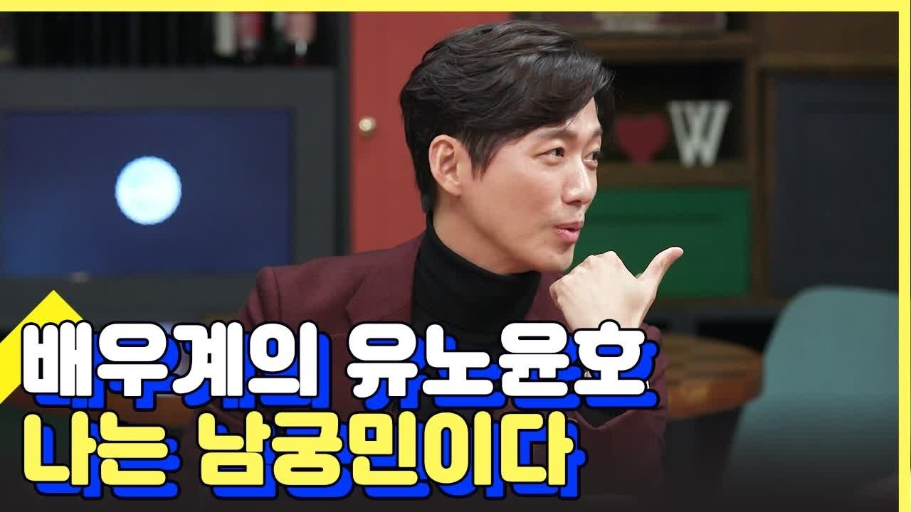 (ENG/SPA/IND) Goong Min's Attitude towards Acting Which Made His Success Inevitable | Life Bar
